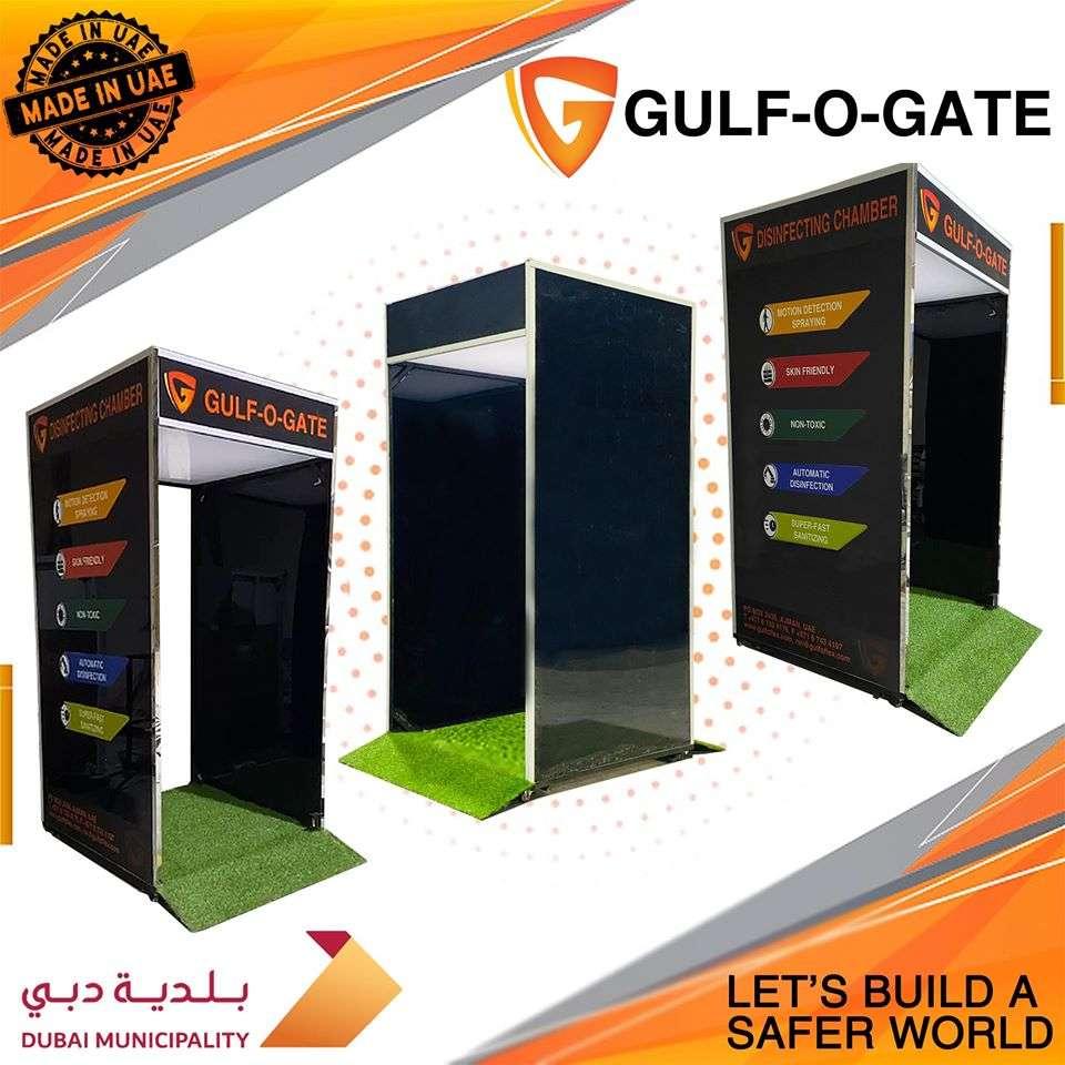 Gulfogate