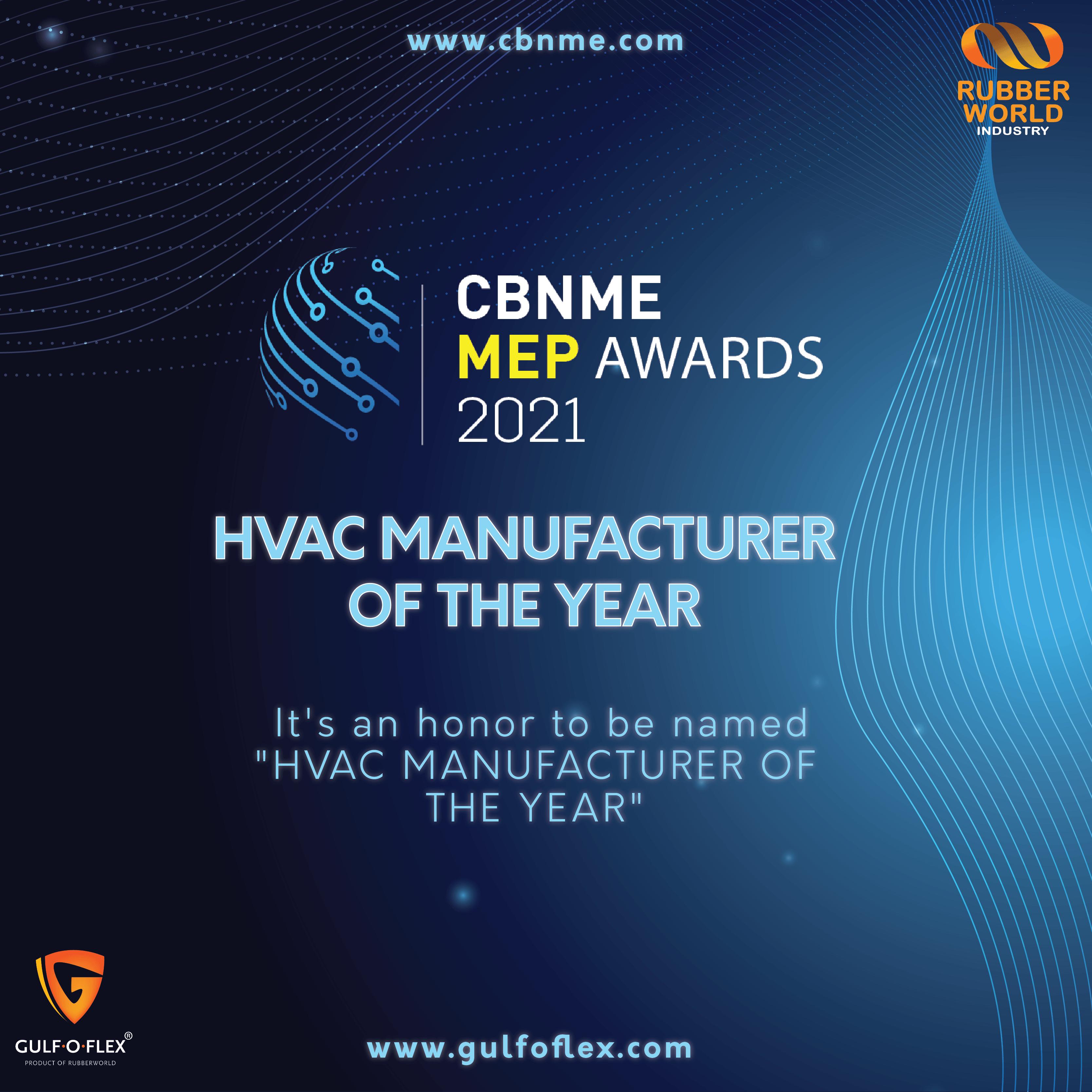 award cbnme